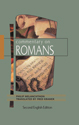 Commentary on Romans(ebook Edition)