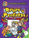 Coloreando con Jesús:  Reyes y profetas (Coloring with Jesus:  Kings and Prophets)