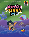 Libros Arco: Jonás y el gran pez (Arch Books: Jonah and the Very Big Fish )
