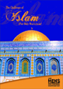 Challenge of Islam (Part One): What Is Islam? DVD