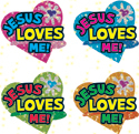 Jesus Loves Me Stickers (Pack of 120)