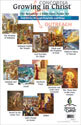Old Testament 4 Bible Story Poster Set - Donation