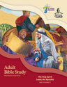 Adult Bible Study (NT5) - Downloadable