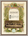 Vintage Confirmation Certificate