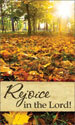 Harvest Banner: Rejoice in the Lord Leaves