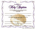 Baptismal Certificate - Child  (Pkg of 12)