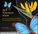 All Things New (CD)