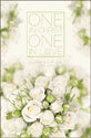 Standard Wedding Bulletin: One in Christ, One in Love