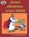 Tesoros Bíblicos: Jesús alimenta a los 5000  (Bible Treasures: Jesus Feeds the 5,000)