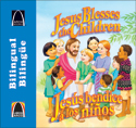 Libros Arco bilingües: Jesús bendice a los niños (Bilingual Arch Books: Jesus Blesses the Children)
