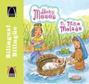 Libros Arco bilingües: El niño Moisés (Bilingual Arch Books: Tiny Baby Moses)