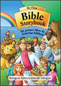My First Bible Storybook (Bilingual - English & Spanish)