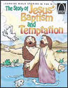 The Story of Jesus' Baptism and Temptation - Arch Books