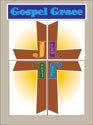 Gospel Grace Bulletin Board