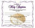 Baptismal Certificate - Child  (Pkg of 12)