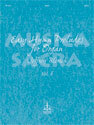 Musica Sacra: Easy Hymn Preludes for Organ, Vol. 8