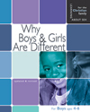 Why Boys and Girls are Different - Boys Edition - Learning About Sex