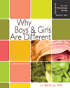 Why Boys and Girls Are Different - Girl's Edition - Learning about Sex