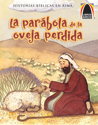 Libros Arco: La parábola de la oveja perdida (Arch Books: The Parable of the Lost Sheep)