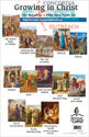 Old Testament 3 Bible Story Poster Set - Donation