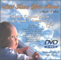 God Knew Your Name DVD